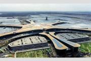 大兴国际机场离北京市有多远 北京大兴国际机场厕所