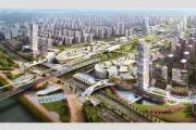 衡阳华侨城最新动态