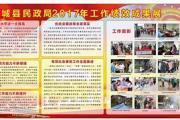 柳城县人民政府门户网站 衡阳市政府新闻网英文